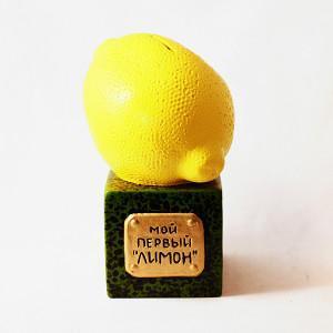 Лимон и богатсво