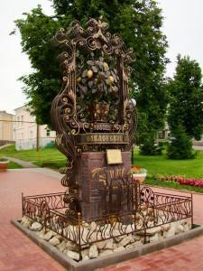 Памятник лимону на пл. Сенной г. Павлово