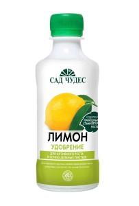 Лимонная подкормка