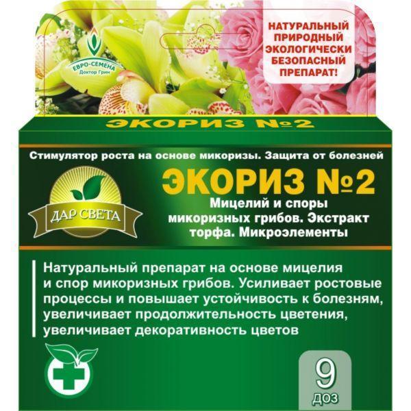 Препараты на основе микоризы можно приобрести в садовых центрах