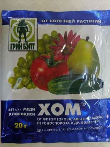 Хом - средство от грибка