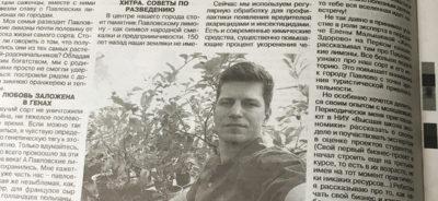 Прохоров Сергей и Питомник Павловских лимонов