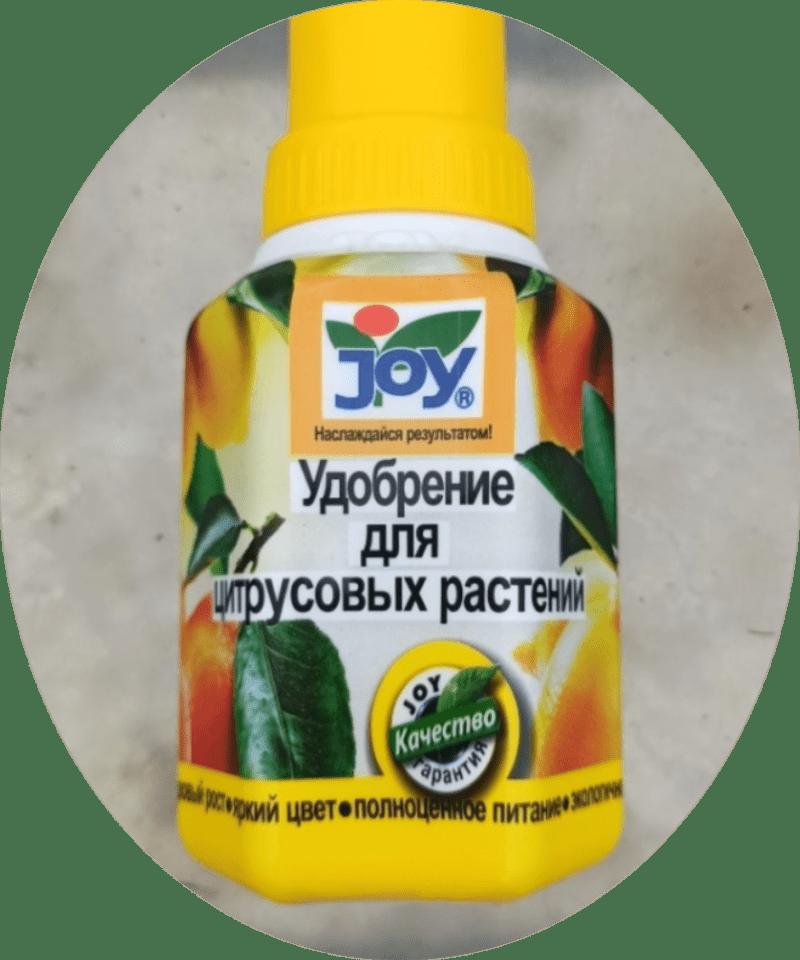 Фото Joy удобрения для цитрусовых